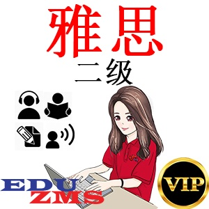 IELTS Full Course Level 2 Gold